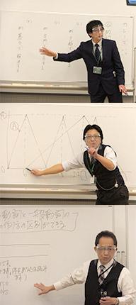 「全国模擬授業大会」のチャンピオンによる授業が公開された