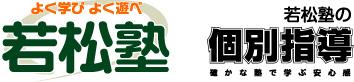 2021_2_p30_logo