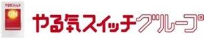 2021_6_p57_logo_yaruki