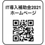 2021_6_p15_qr