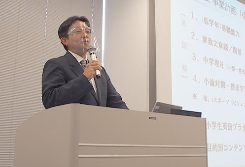 SRJ 代表取締役 堀川直人氏