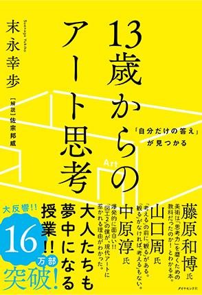2021_7_p55_book