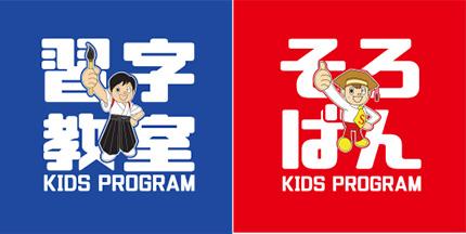 2021_7_p26_logo