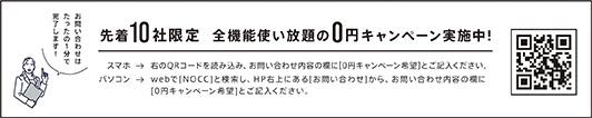 2021_10_p53_campaign