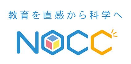 2021_10_p53_logo